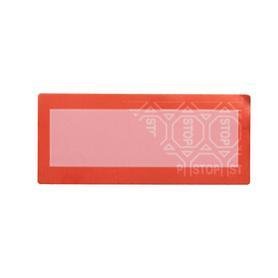 Reverse/Forward Logistics Security Label