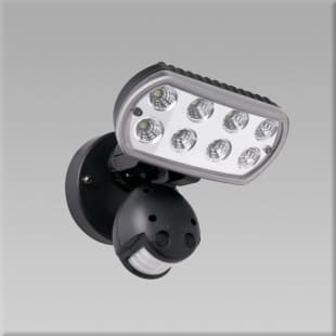 Pierlite LED Spotlight
