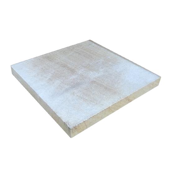 Sandstone Sawn 50x500x500mm