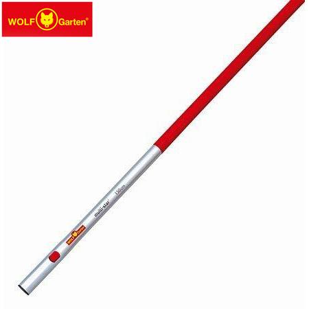 WG Aluminium Handle 150cm (ZM-A150)