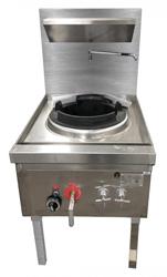 Gasmax WW-1N 1 Hole Waterless Gas Wok Burner