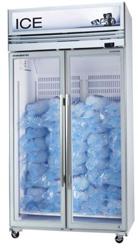 Skope VFX1000-Ice 2 Door White Display Freezer
