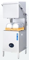 WEXIODISK Ergonomic Passthrough Dishwasher WD-6 DUPLUS